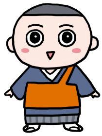 中小企業の駆込寺 和尚 吉田英樹の日記