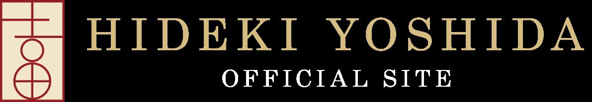 吉田英樹 オフィシャルサイト