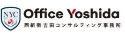 西新宿 吉田コンサルティング事務所